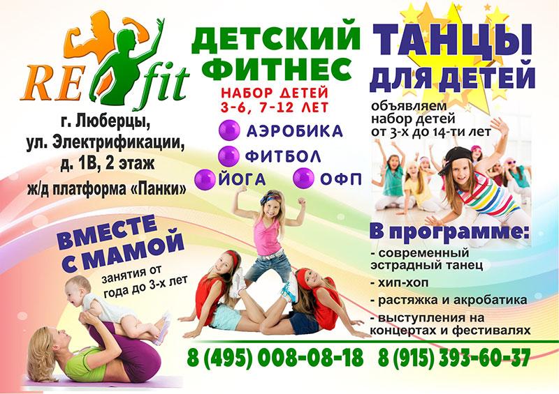 йога для детей 3 6 лет программа